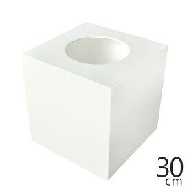 【 抽選箱 大 】 アクリル抽選箱ホワイト(不透明) L /幅30cm/奥行30cm/高さ30.6cm