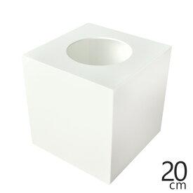 【 抽選箱 小 】 アクリル抽選箱ホワイト(不透明) S /幅20cm/奥行20cm/高さ20.6cm