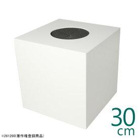 【 目隠し付! 抽選箱 大 】 アクリル抽選箱ホワイト(不透明) L /幅30cm/奥行30cm/高さ30.6cm