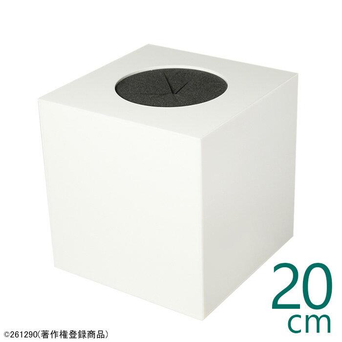【 目隠し付! 抽選箱 小 】 アクリル抽選箱ホワイト(不透明) S /幅20cm/奥行20cm/高さ20.6cm