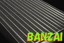 BLITZ IC SE インタークーラー シルビア PS13 SR20DET 23102 バッテリーの変更有