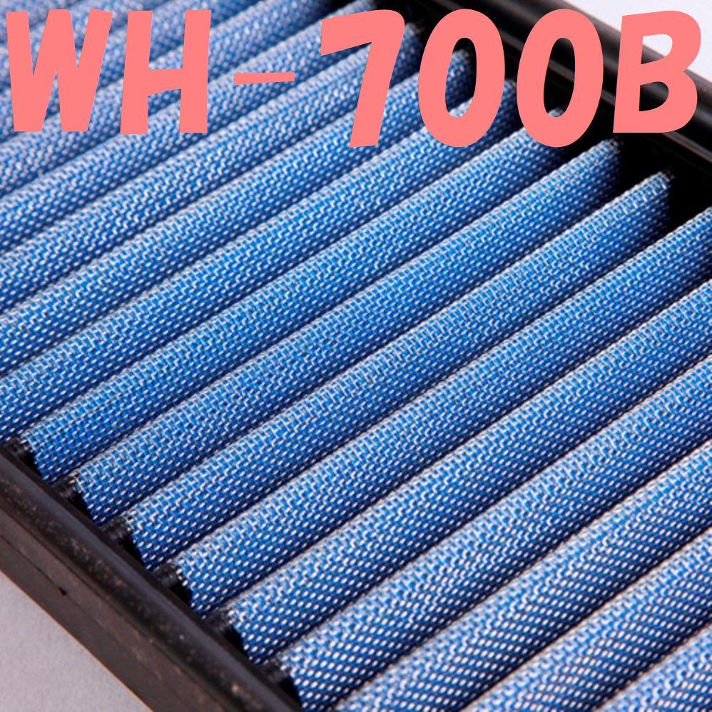 WH-700B S660 JW5 BLITZ(ブリッツ)サスパワー エアフィルター 純正交換タイプ