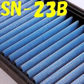 SN-23B ジュークニスモ NF15 BLITZ(ブリッツ)サスパワー エアフィルター 純正交換タイプ