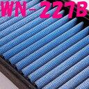 WN-227B フェアレディZ Z33 HZ33 BLITZ(ブリッツ)サスパワー エアフィルター 純正交換タイプ