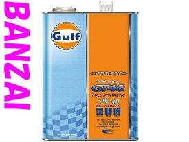 ガルフ(Gulf) アロー(ARROW) GT40 5W40 4L×3本セット おまけつき♪