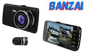 WATEX(ワーテックス)駐車監視録画機能付き 前後2カメラ ドライブレコーダー フルハイビジョン DVR-2CAM-R 4インチ液晶