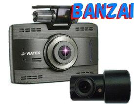 WATEX(ワーテックス)駐車監視録画、安全運転支援機能付き 前後2カメラ タッチパネル ドライブレコーダー ハイビジョン DVR-C02 3.5インチ液晶 日本製