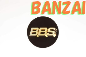 BBS 正規品 Emblem Black (with Ring) エンブレム ブラック 70Φ(リング付) P5624119