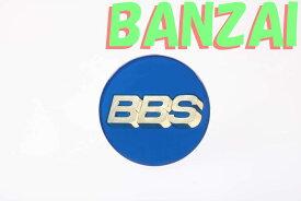 BBS 正規品 Emblem Blue ブルーエンブレム 56Φ P5624203
