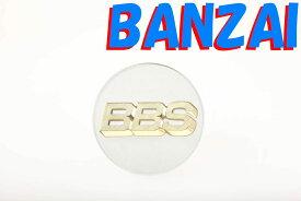 BBS 正規品 Emblem Platinum Silver (with Ring)  エンブレム プラチナシルバー 70Φ(リング付) P5624173