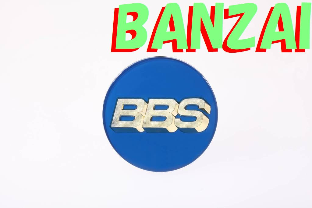 BBS 正規品 Emblem Blue ブルーエンブレム 70Φ (リング無し) P5624206