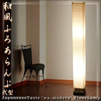 Auc pleasure0905 rakuten global market stylish japanese style product name mozeypictures Images