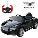 ベントレー正規ライセンス コンチネンタルGT 色ブラック 電動乗用玩具 リモコン操作可能 BENTLEY continentalGT スー…