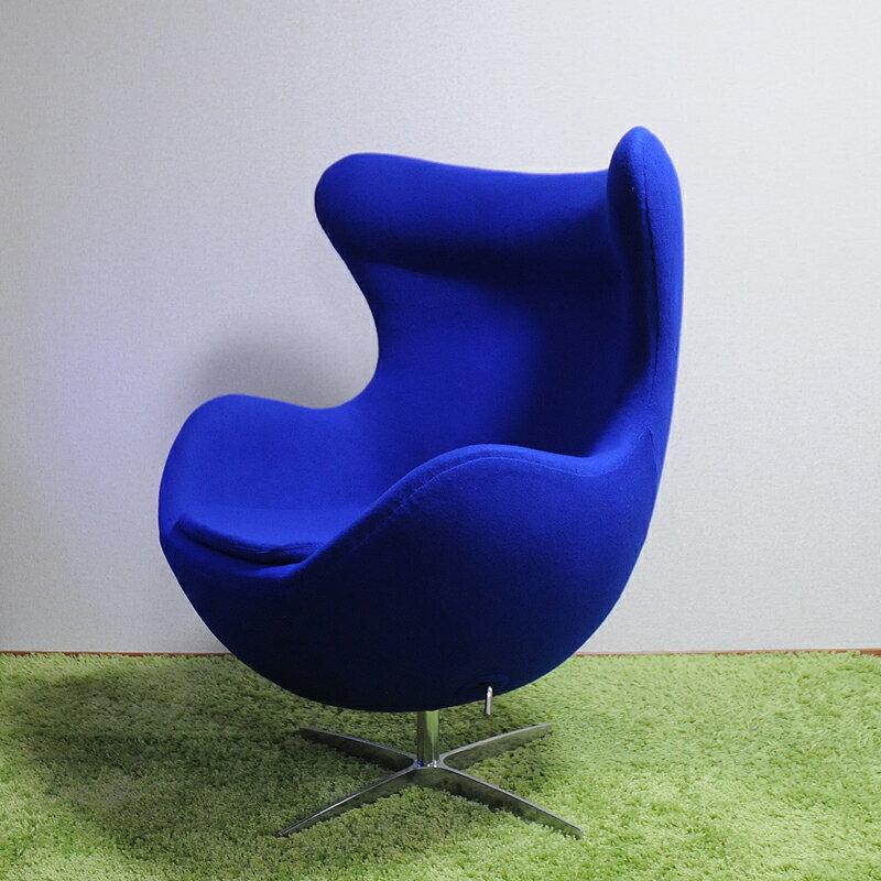 エッグチェア/ワンランク上の上質ファブリック仕様/カラー:ブルー/座り心地は極上!1台1台職人による手作り・手縫い仕上げ アルネ・ヤコブセン作 リプロダクトの傑作 新品 eggchair デザイナーズ パーソナルチェア