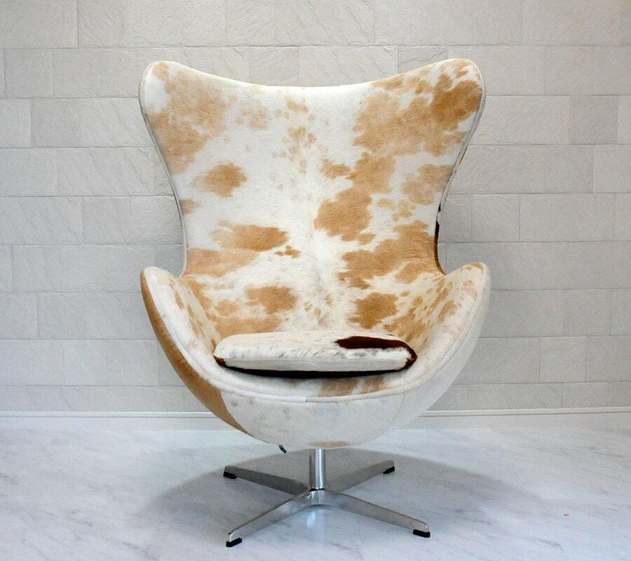 【送料無料】エッグチェア/ポニースキン仕様/ブラウン×ホワイト/アルネヤコブセン リプロダクトの傑作 新品 eggchair デザイナーズ パーソナルチェア 椅子 イス いす 1人掛け 1人用 ソファ pony skin 送料込