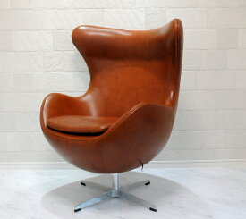 エッグチェア/レザー仕様 ブラウン/アルネ・ヤコブセン/新品 eggchair デザイナーズ パーソナルチェア パーソナルソファ 1人掛け 1人用 ソファ 椅子 いす イス eggchair leather Arne Jacobsen