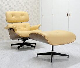 イームズラウンジチェア ベージュ×ウォールナット 総本革CharlesRayEames パーソナルチェア 1人用 1人掛け 椅子 いす イス ソファ チャールズ&レイ・イームズ