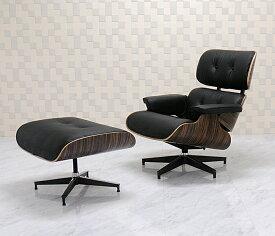 イームズラウンジチェア ブラック×エボニー 総本革CharlesRayEames パーソナルチェア 1人用 1人掛け 椅子 いす イス ソファ チャールズ&レイ・イームズ