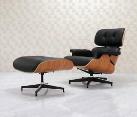 イームズラウンジチェア ブラック×ローズウッド 総本革CharlesRayEames パーソナルチェア 1人用 1人掛け 椅子 いす イス ソファ チャールズ&レイ・イームズ