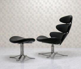 コロナチェア ポール・M・ボルザー デザイナーズ家具 リプロダクト ソファ sofa 椅子 いす