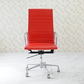 イームズ アルミナムグループチェア 本皮仕様 レッド ハイバックオフィスチェア eames aluminum group chair