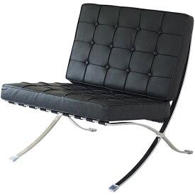 バルセロナチェア ミースファンデルローエ 総本革イタリアンレザー仕様 ブラック 黒 BARCELONA Chair 北欧家具 デザイナーズ リプロダクト