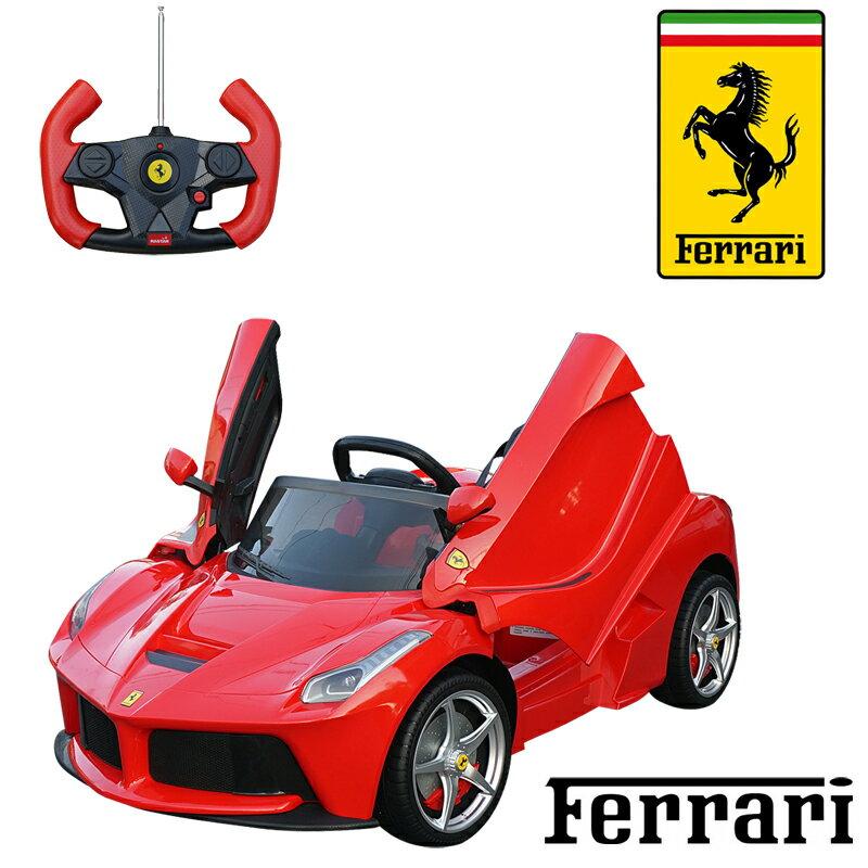 フェラーリ正規ライセンス ラフェラーリ 電動乗用玩具 リモコン操作可能 Ferrari La Ferrari キッズカー