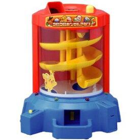 ポケモン BWころころカプセルマシン おもちゃ 玩具 3歳以上 タカラトミー ポケットモンスターベストウィッシュ