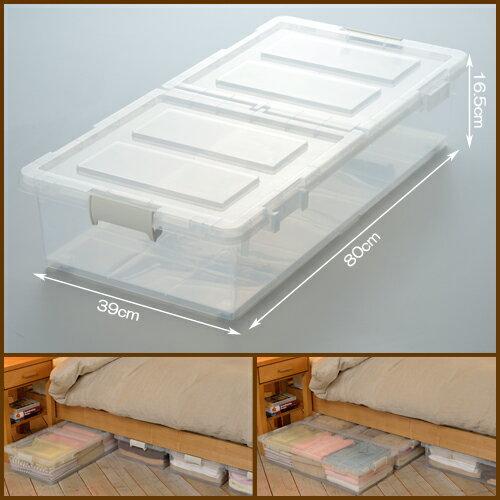 連結可能!2WAY高さ16.5cmのベッド下収納ボックス【05P03Dec16】
