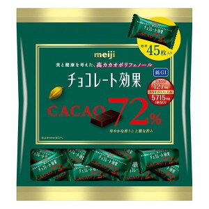 明治 チョコレート効果カカオ72% 大袋 1袋 ポスト投函便 送料無料 チョコ カカオ