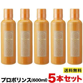プロポリンスマウスウォッシュ 600 ml *5 set mouth washing mouthwash orals care propolis bad breath measures