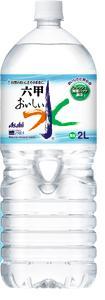 六甲のおいしい水 ペットボトル 2L × 6本 送料無料 六甲の水 2l 10P03Dec16