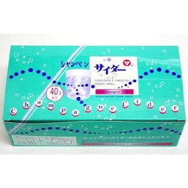 シャペンサイダー 松山製菓 の 粉末ジュース 40袋 10P03Dec16