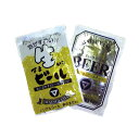 生いきビール 松山製菓の粉末ジュース40袋 10P03Dec16