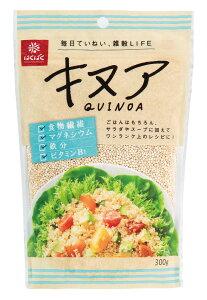 スーパーフード キヌア 食物繊維 マグネシウム 鉄分 ビタミンB1 まとめ買い はくばく 300g×8袋セット 10P03Dec16