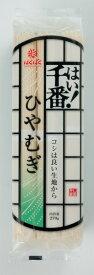 はい!千番ひやむぎ 贅沢小麦使用 コシの強いひやむぎ まとめ買い はくばく 270g×15袋セット 10P03Dec16