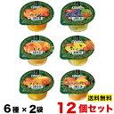 たいまつ食品 寒天のジュレ 6種・12個セット 【送料無料】 低カロリー100kcal/個以下 果肉入り 寒天ゼリー かんてんゼリー 10P03Dec16