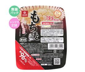 もち麦 パックごはん はくばく ごはんパック タイプ 手軽に ご飯 150g × 24パック 送料無料 沖縄 北海道離島は別途1.000円かかります。