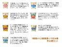 日清食品 カップヌードル (各種) 選べる3ケース (60個入) セット 送料無料 まとめ買い お得 カップ麺 ケース買い …