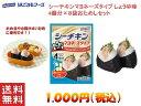 【 送料無料 】 はごろも フーズ 使いやすい パウチ タイプ シーチキン マヨネーズ タイプ しょうゆ味 8袋 1000円 ポ…