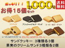 Imgrc0090048326