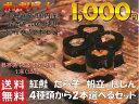 Imgrc0090061050