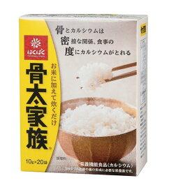 骨太家族 カルシウム強化精麦 手軽にカルシウム 簡単炊飯 はくばく 10g×20袋×6箱 10P03Dec16