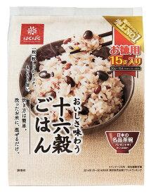 十六穀ごはんお徳用 炊き方簡単 便利な小分けタイプ まとめ買い はくばく 30g×15袋×6パック 10P03Dec16