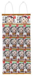十六穀ごはんカレンダータイプ 栄養豊富 炊き方簡単 小分けタイプ はくばく 30g×16袋 10P03Dec16