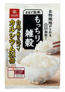 まるで白米もっちり雑穀 カルシウムと食物繊維がとれる 便利な小分けタイプ まとめ買い はくばく 25g×6袋×6パック 10P03Dec16