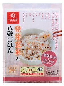 発芽玄米と八穀ごはん 便利な小分けタイプ まとめ買い 簡単炊飯 はくばく 30g×6袋×6パック 10P03Dec16