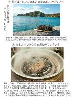 蒲刈物産海人の藻塩卓上ビン(プレーン)30g