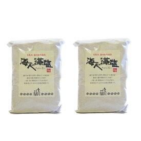 藻塩 広島 お取り寄せ ギフト 呉 つけ塩  海人の藻塩業務用1キロ詰袋【2個セット】蒲刈物産