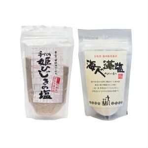 海人の藻塩スタンドパック100g・姫ひじきの塩100g【2個セット】